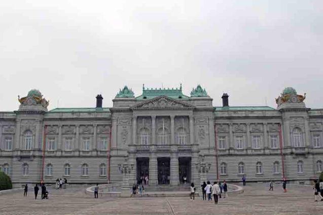 Akasaka Palace in Tokyo