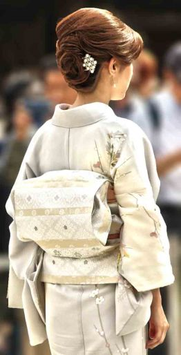 Traditional Japanese outfit