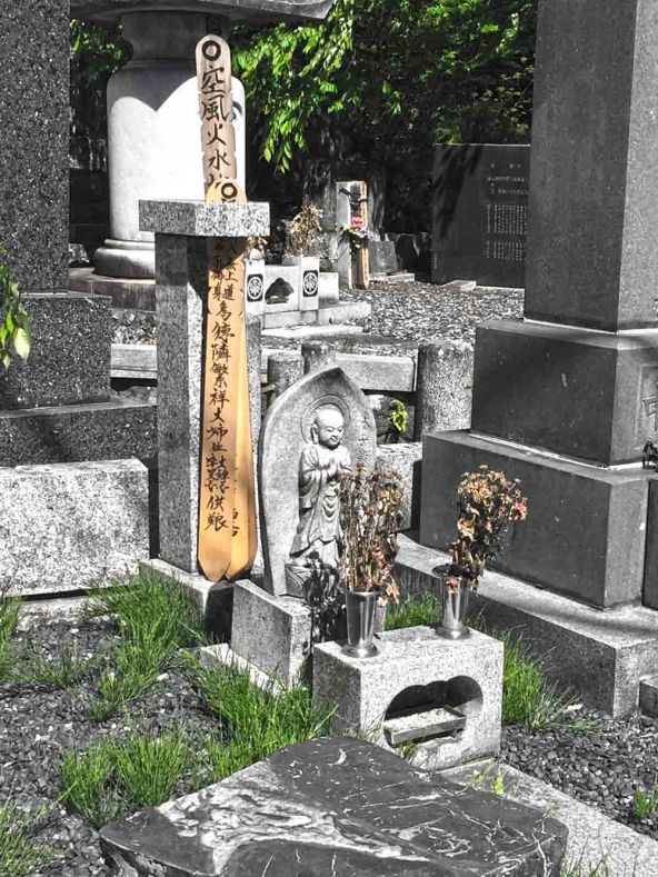 Cemetery in Kawaguchiko