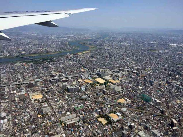 Approaching Osaka Itami Airport