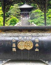 Awataguchi