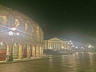 Municipio di Verona
